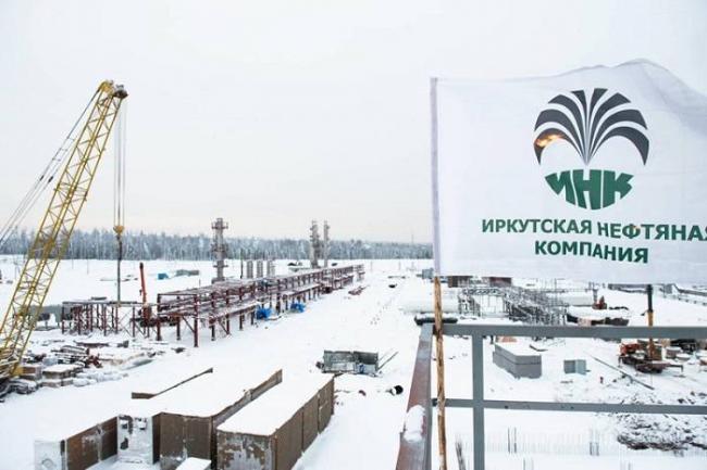 irkutskaya-neftyanaya-kompaniya.jpg