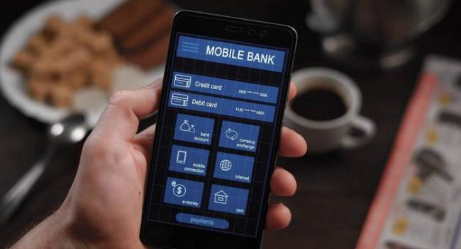 vostochnyy-bank-mobilnyy-banking.jpg