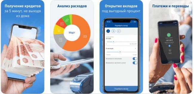 mobilnyy-internet-banking-vostochnyy-bank-1.png