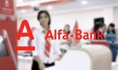 alfa-bank-main.c91d56b285e42804d7db7852f4aaeb64.jpg