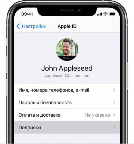 ios14-iphone-11-pro-settings-apple-id-subscriptions-on-tap.jpg