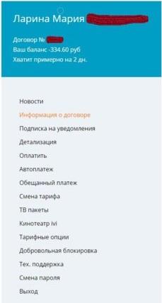 sibirskij-medved3.jpeg