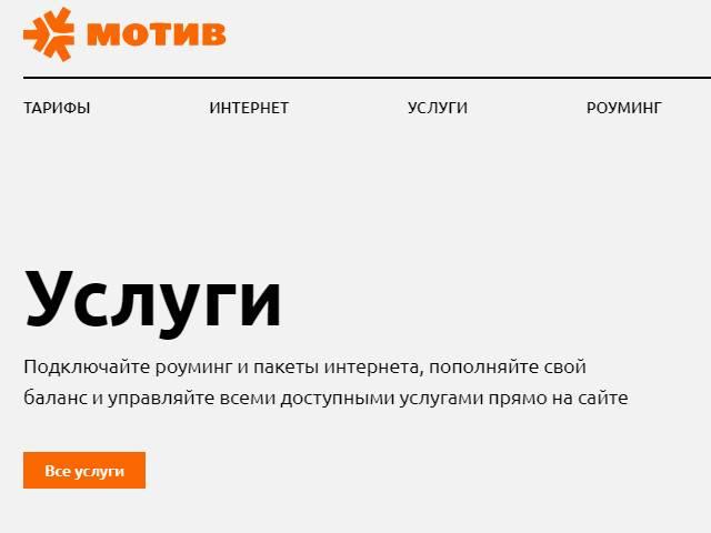 motiv-02.jpg