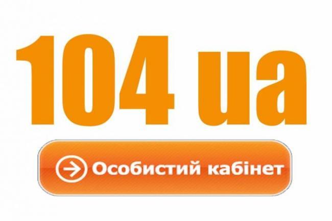 104-lichnyy-kabinet.jpg