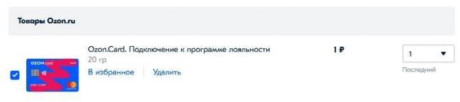 Screenshot_5-5.jpg