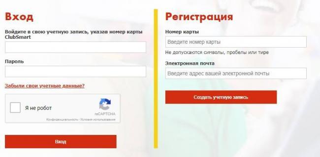 Регистрация-на-сайте.jpg