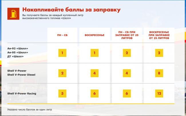 desktop-snimok20ekrana202018-06-1620v2012-3.png