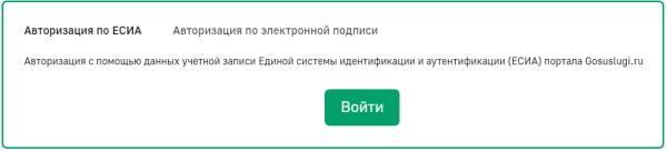 lichnyj-kabinet-fssp-registracziya-avtorizacziya-i-ispolzovanie-1.jpg