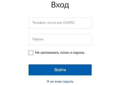 lichnyj-kabinet-fssp-registracziya-avtorizacziya-i-ispolzovanie-2.jpg