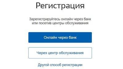 lichnyj-kabinet-fssp-registracziya-avtorizacziya-i-ispolzovanie-3.jpg